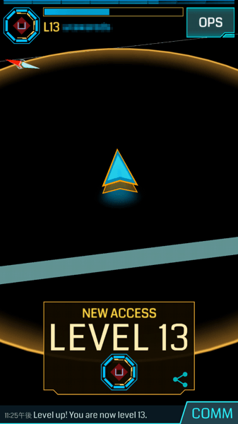 Ingress 8880