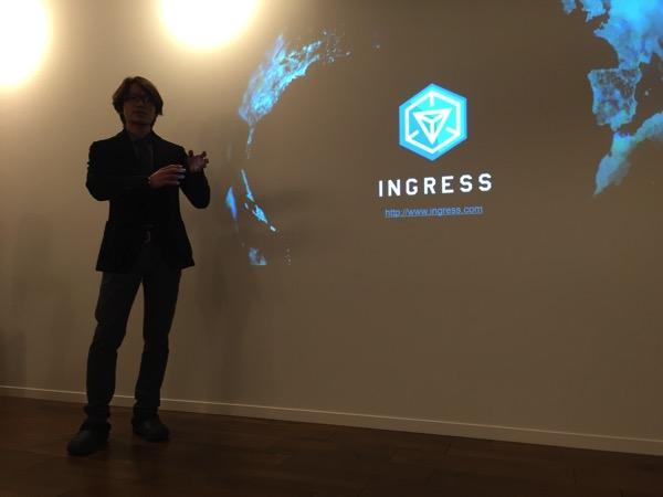 【Ingress】株式会社ナイアンティック設立、代表取締役社長に村井説人氏が就任