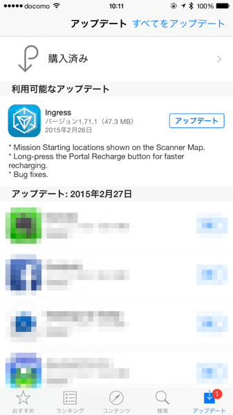 Ingress 9084