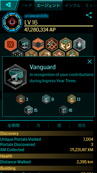 Ingress 9443