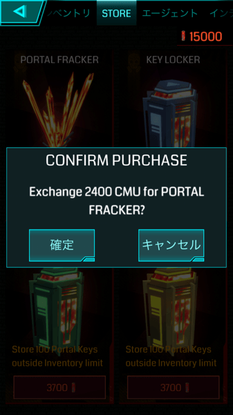 Ingress store 515