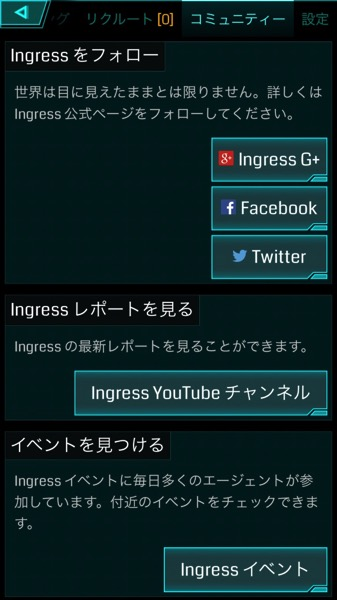 Ingress update 0352