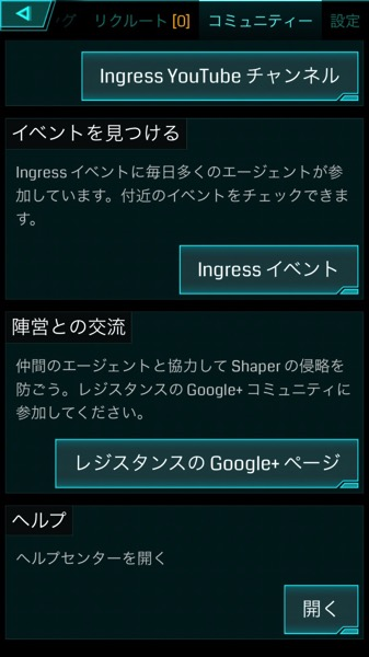 Ingress update 0353