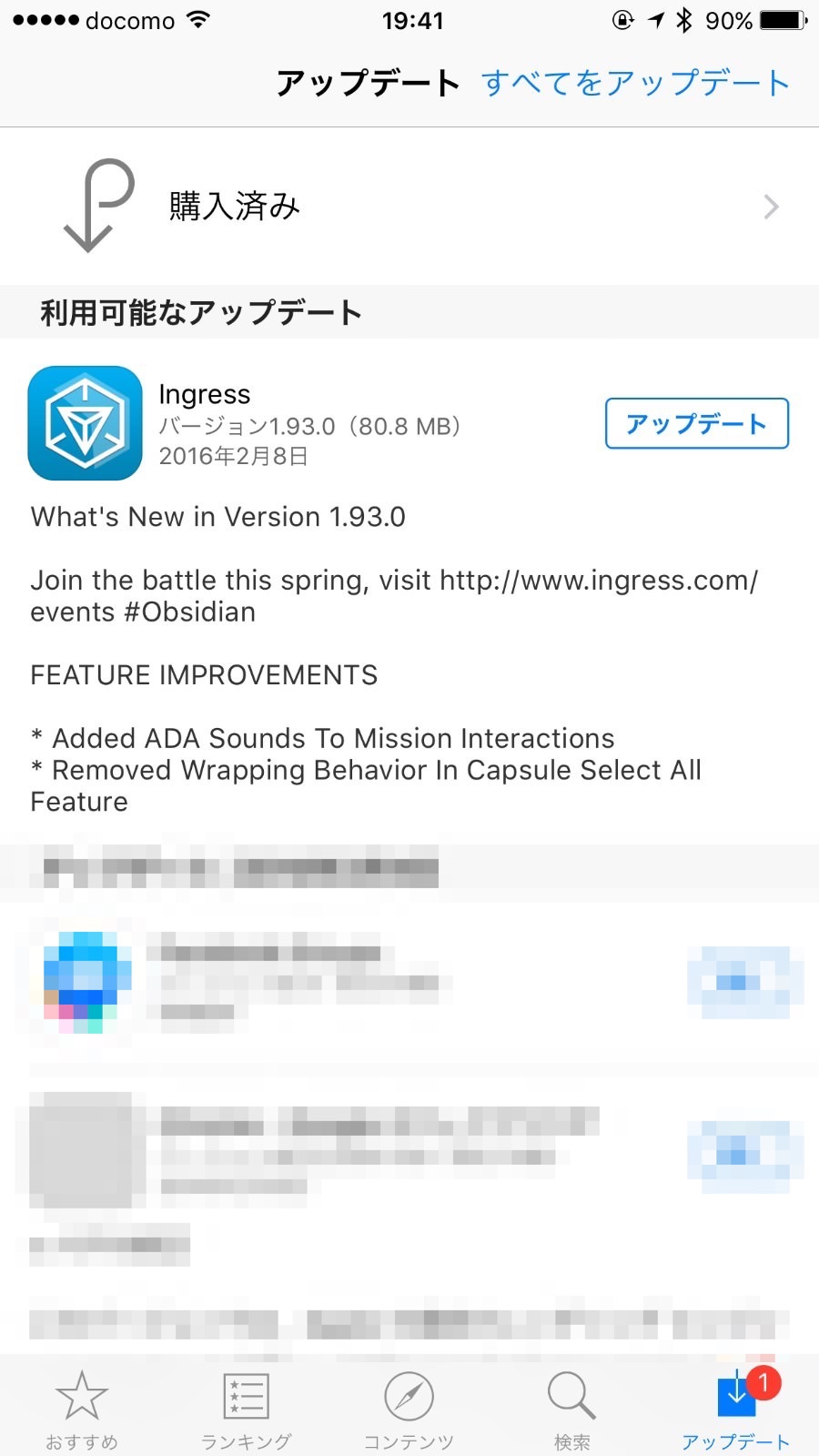 Ingress update 1313