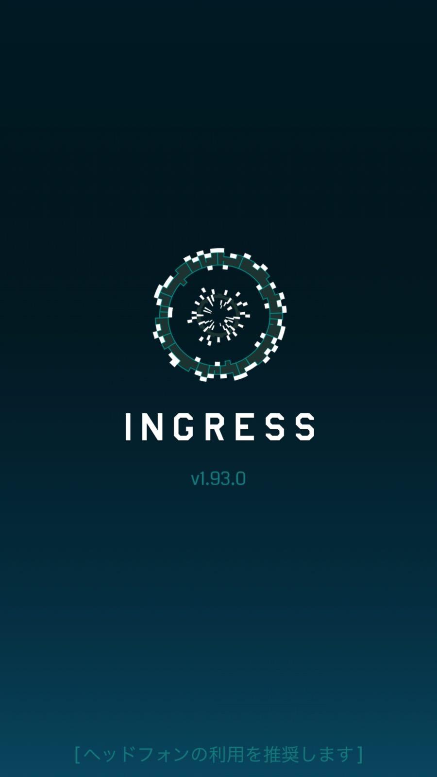 【Ingress】iOS版「Ingress 1.93.0」リリース → カプセル内でのアイテムの一括選択の方法が変更