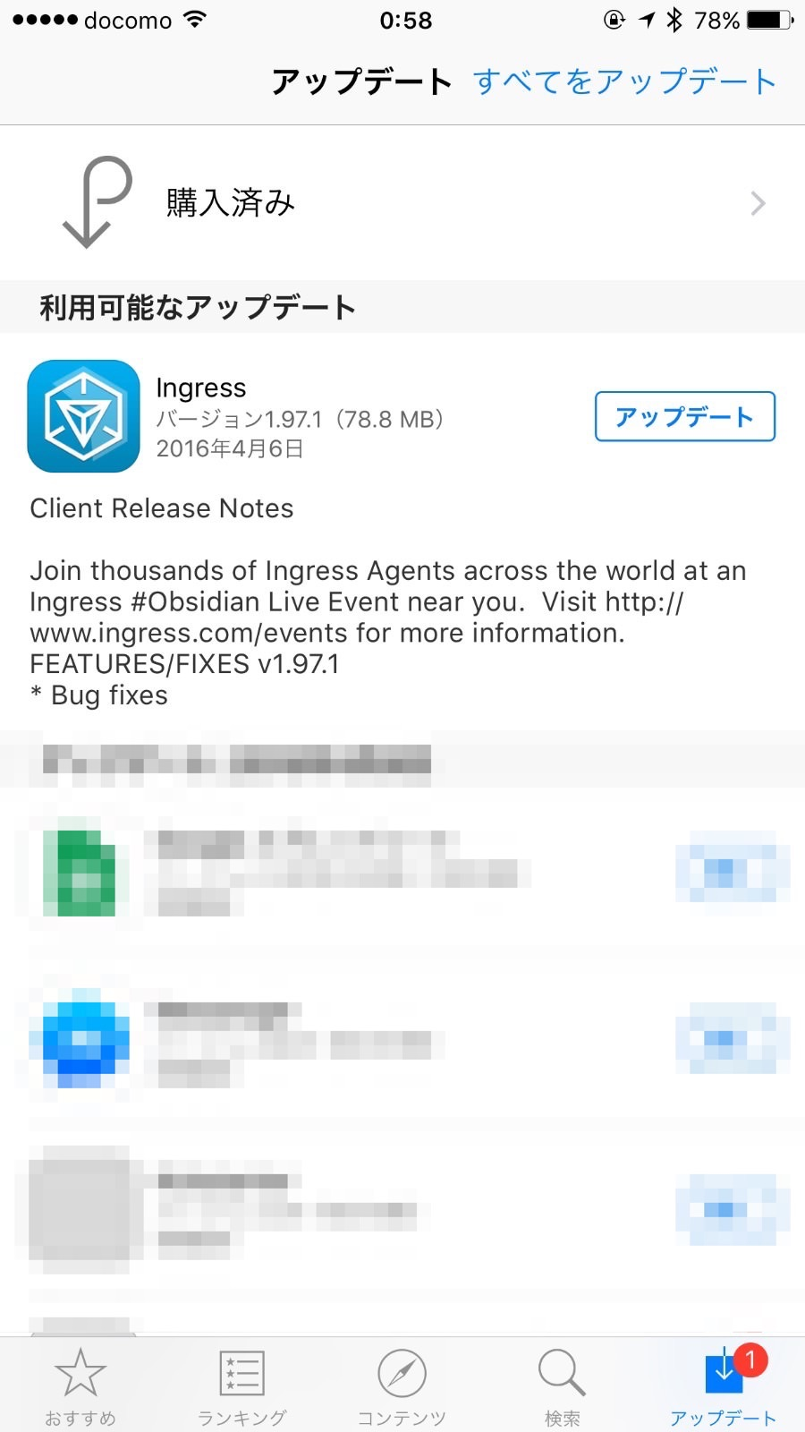 Ingress update 1971 2894