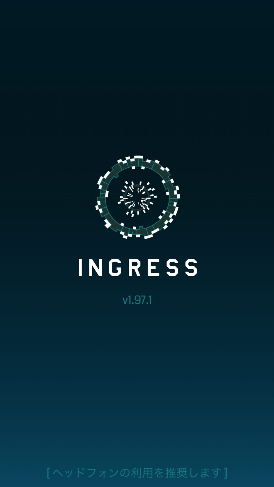 【Ingress】iOS版「Ingress 1.97.1」リリース
