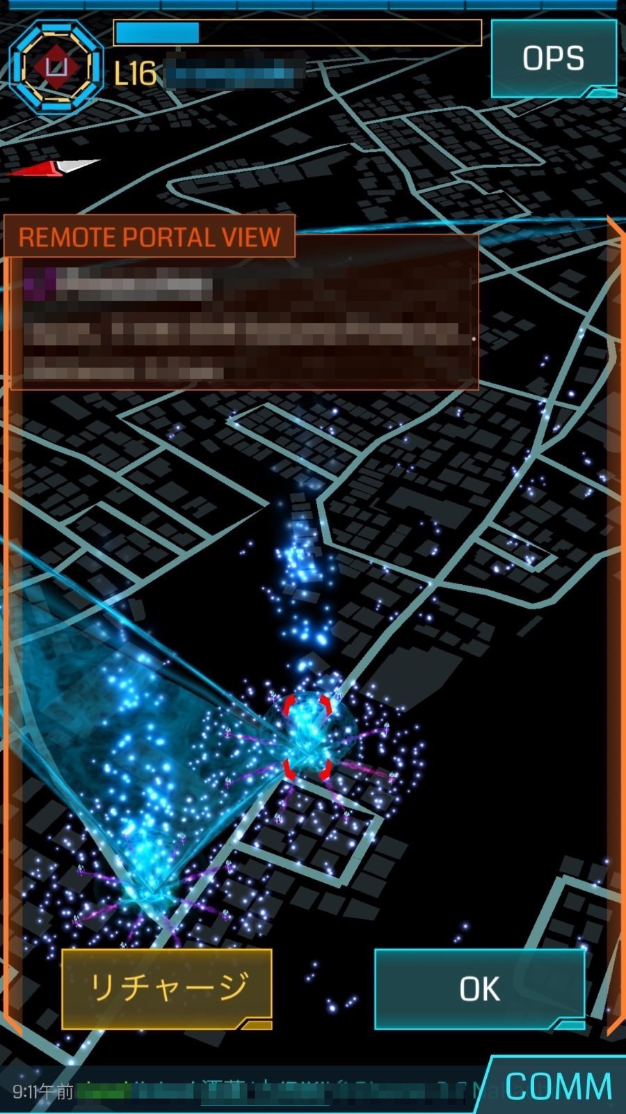 Ingress update 2219