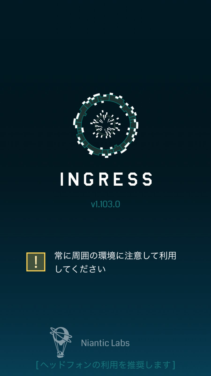 【Ingress】iOS版「Ingress 1.103.0」リリース