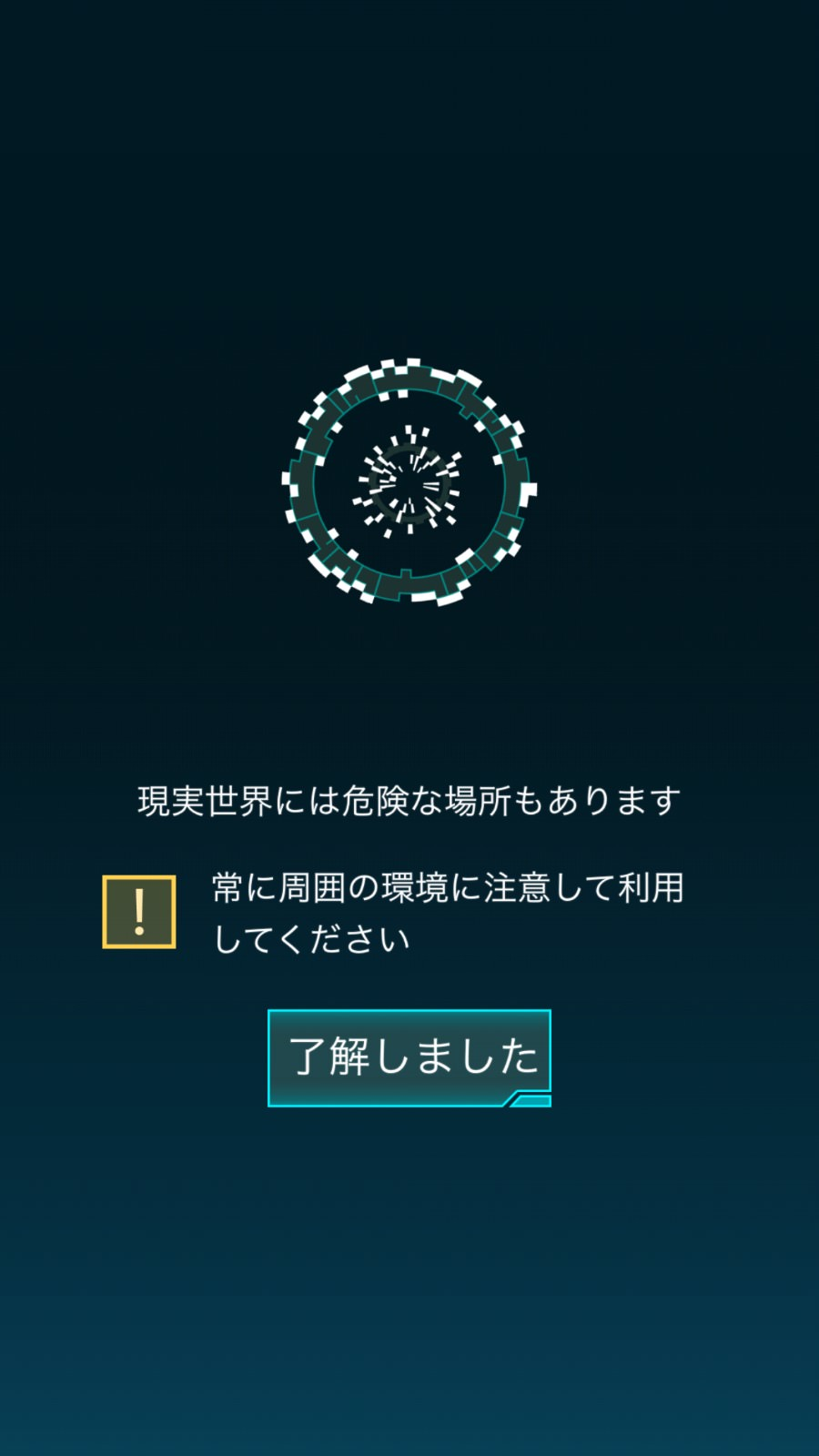 Ingress update 5566