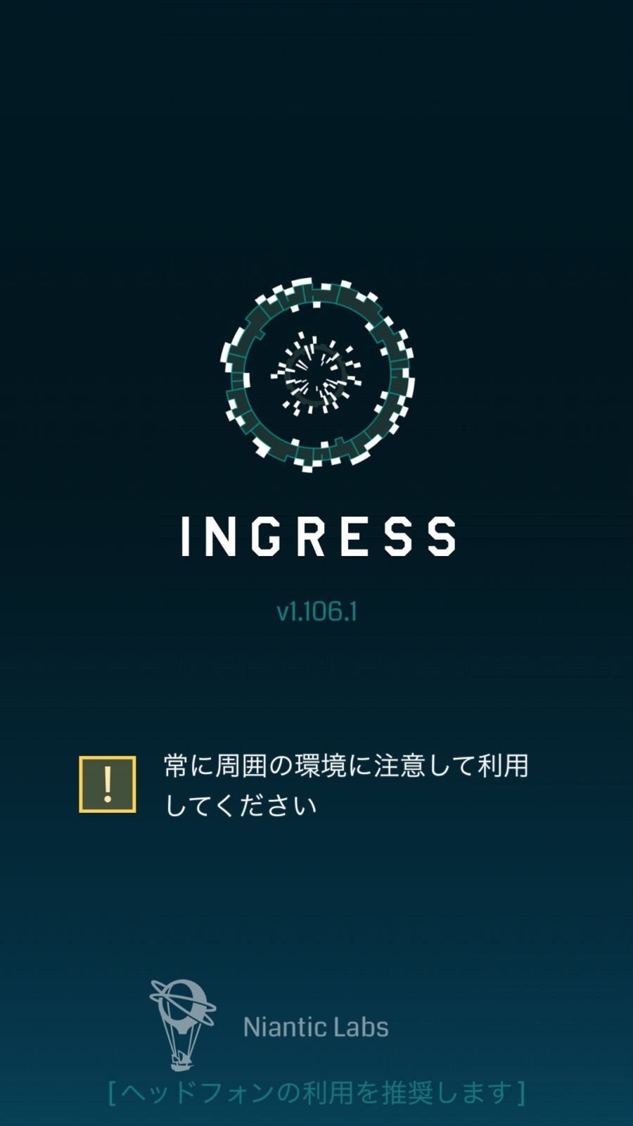 【Ingress】iOS版「Ingress 1.106.1」リリース
