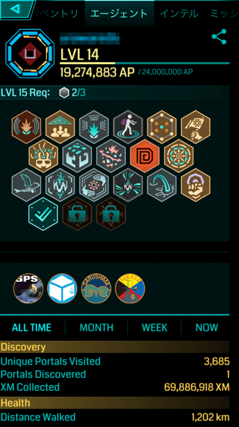 Ingress update 9934
