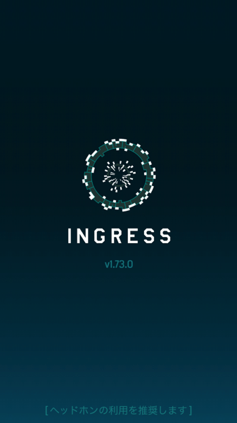 Ingress update 9940