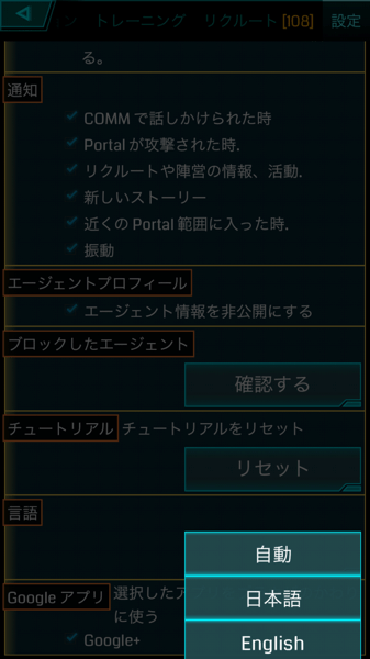 Ingress update 9942