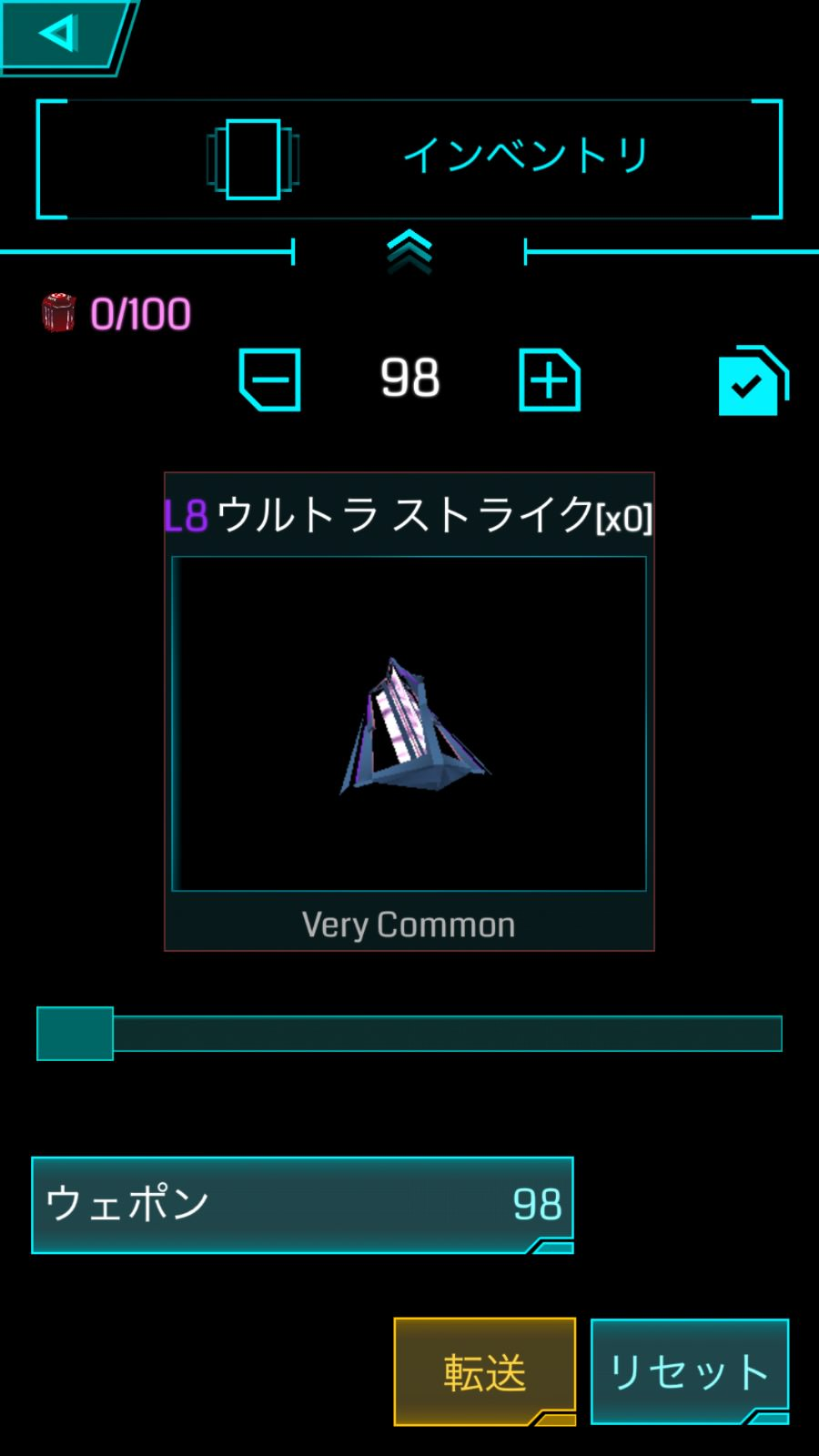 Ingress update IMG 1246