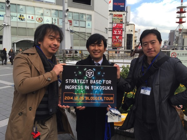 Ingress yokosuka 7096