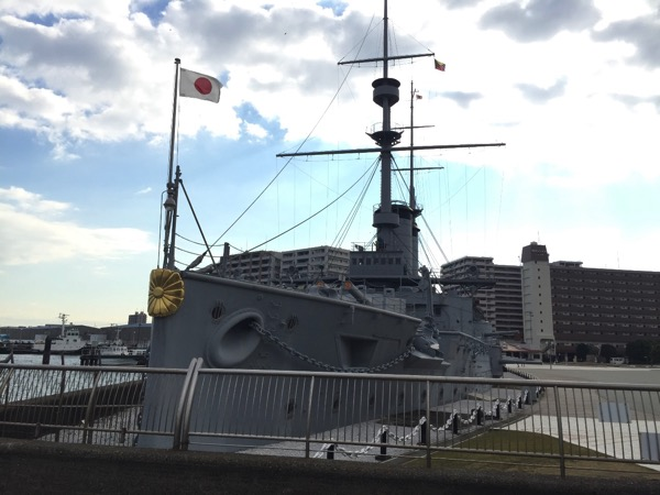 Ingress yokosuka 7134