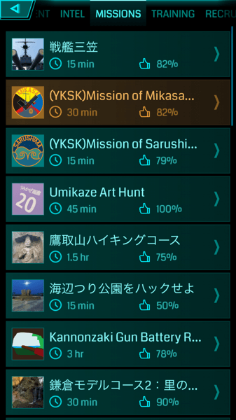 Ingress yokosuka 7136