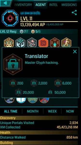 【Ingress】グリフハックで貰える新メダル「Translator」
