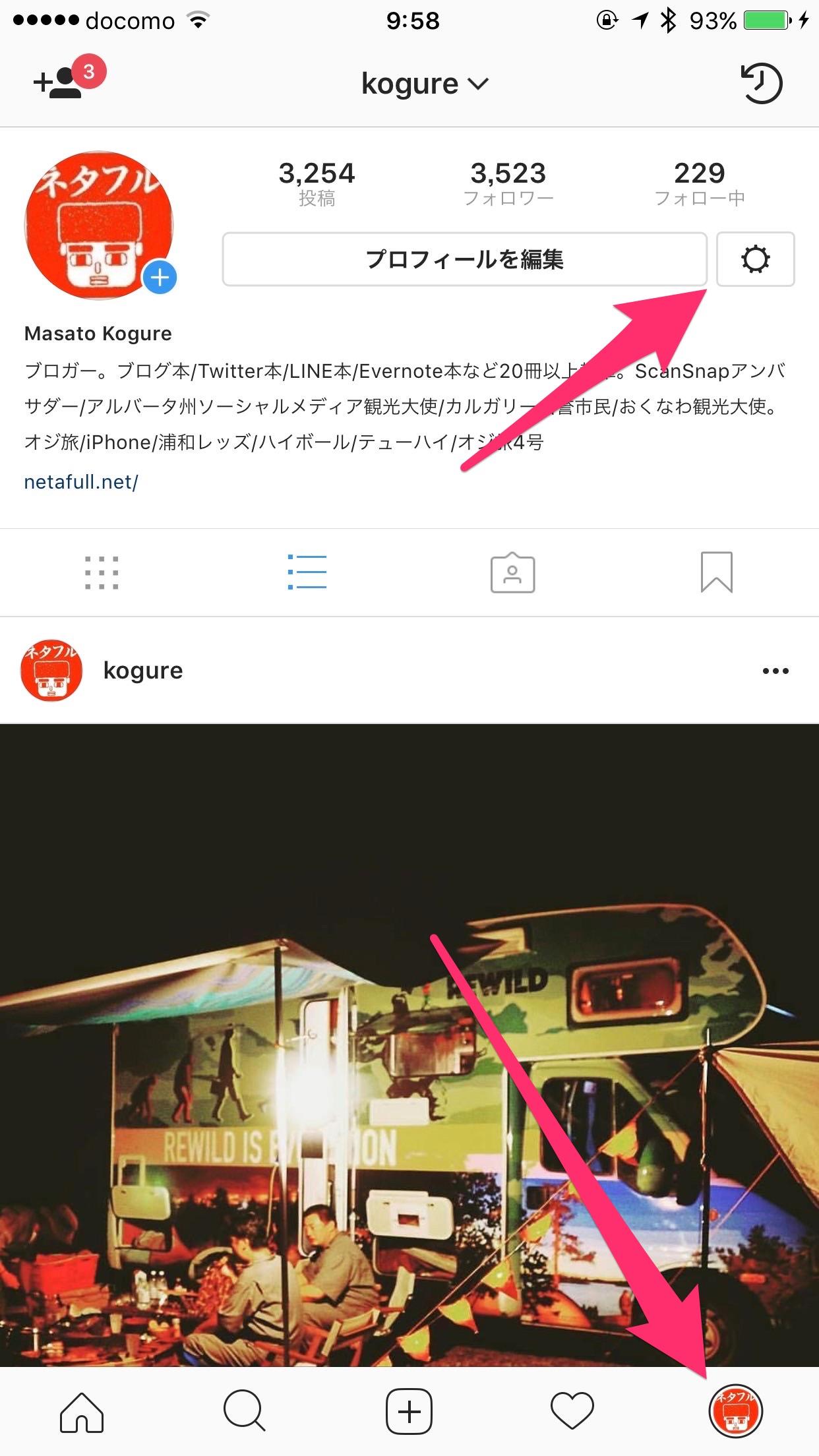 Instagram fav where 7053