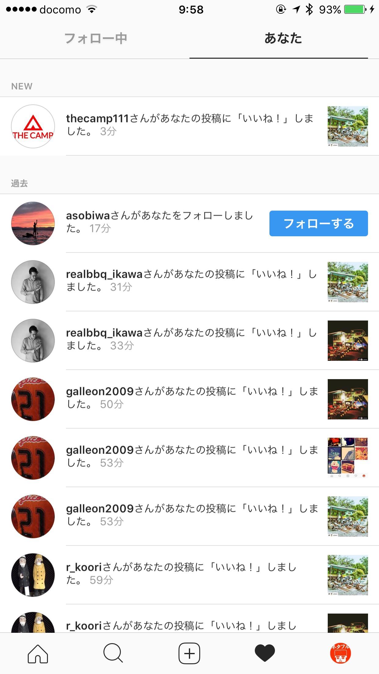 Instagram fav where 7056