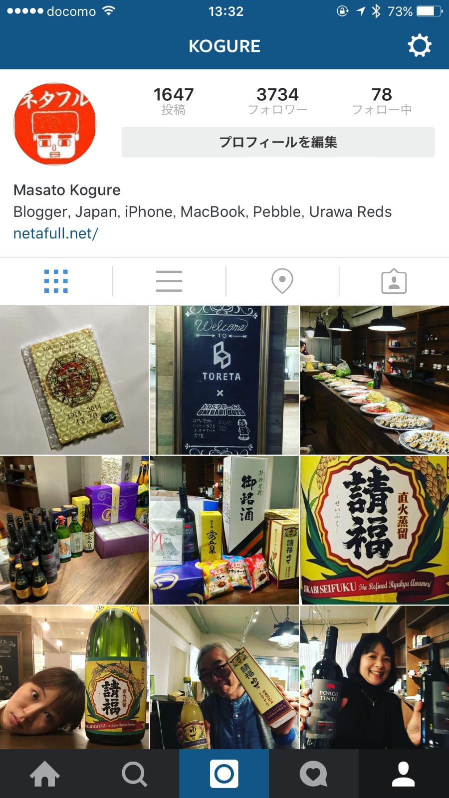 【Instagram】iOSアプリが複数アカウントに対応 → アカウントを追加する方法