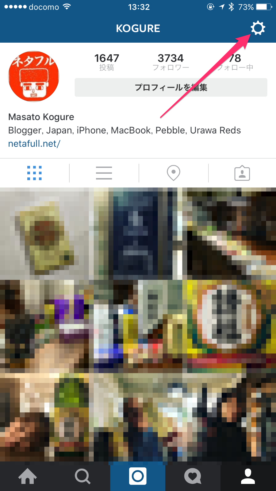 Instagram multi account 1364