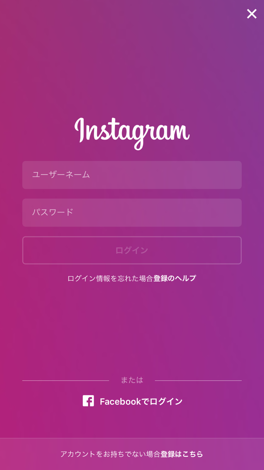 Instagram multi account 1366