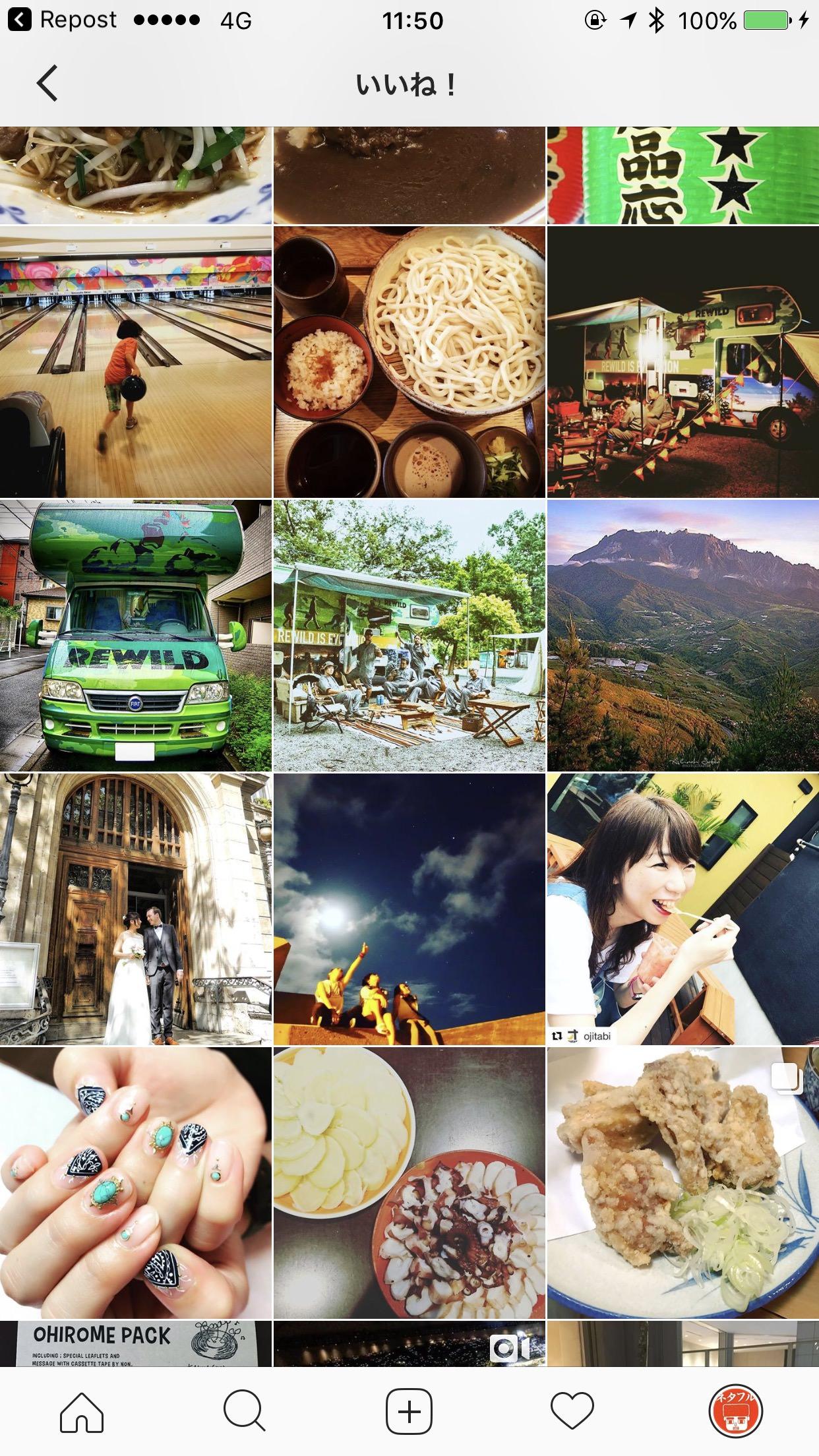 Instagram repost 7062
