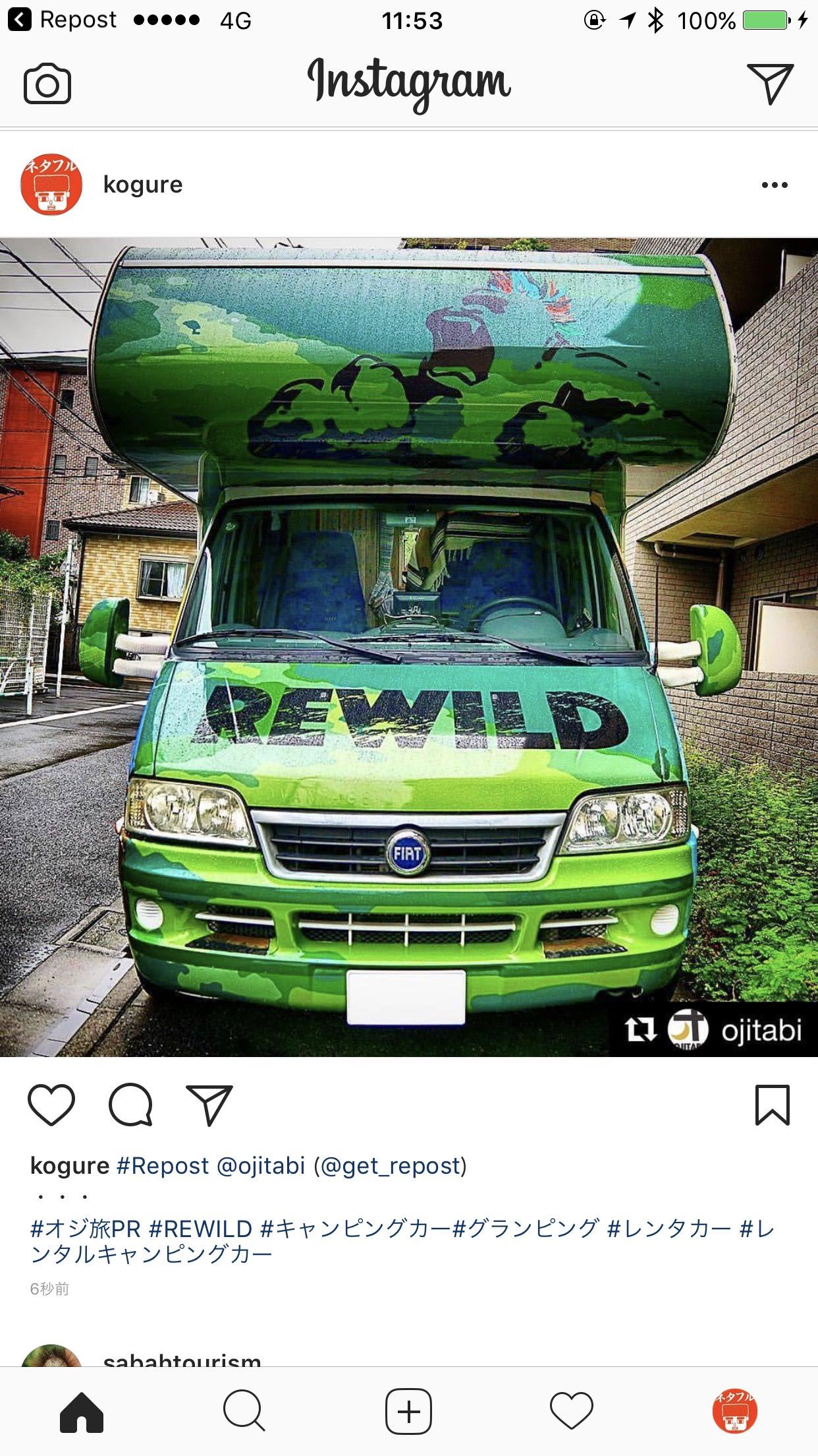 Instagram repost 7075