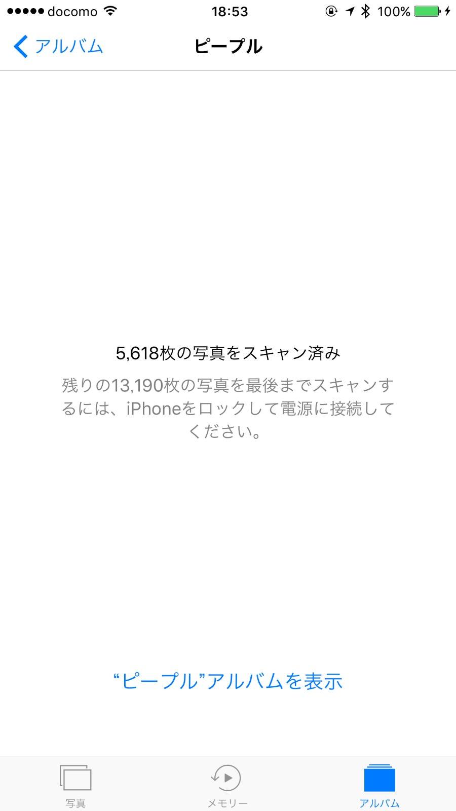 Ios 10 photo 8449