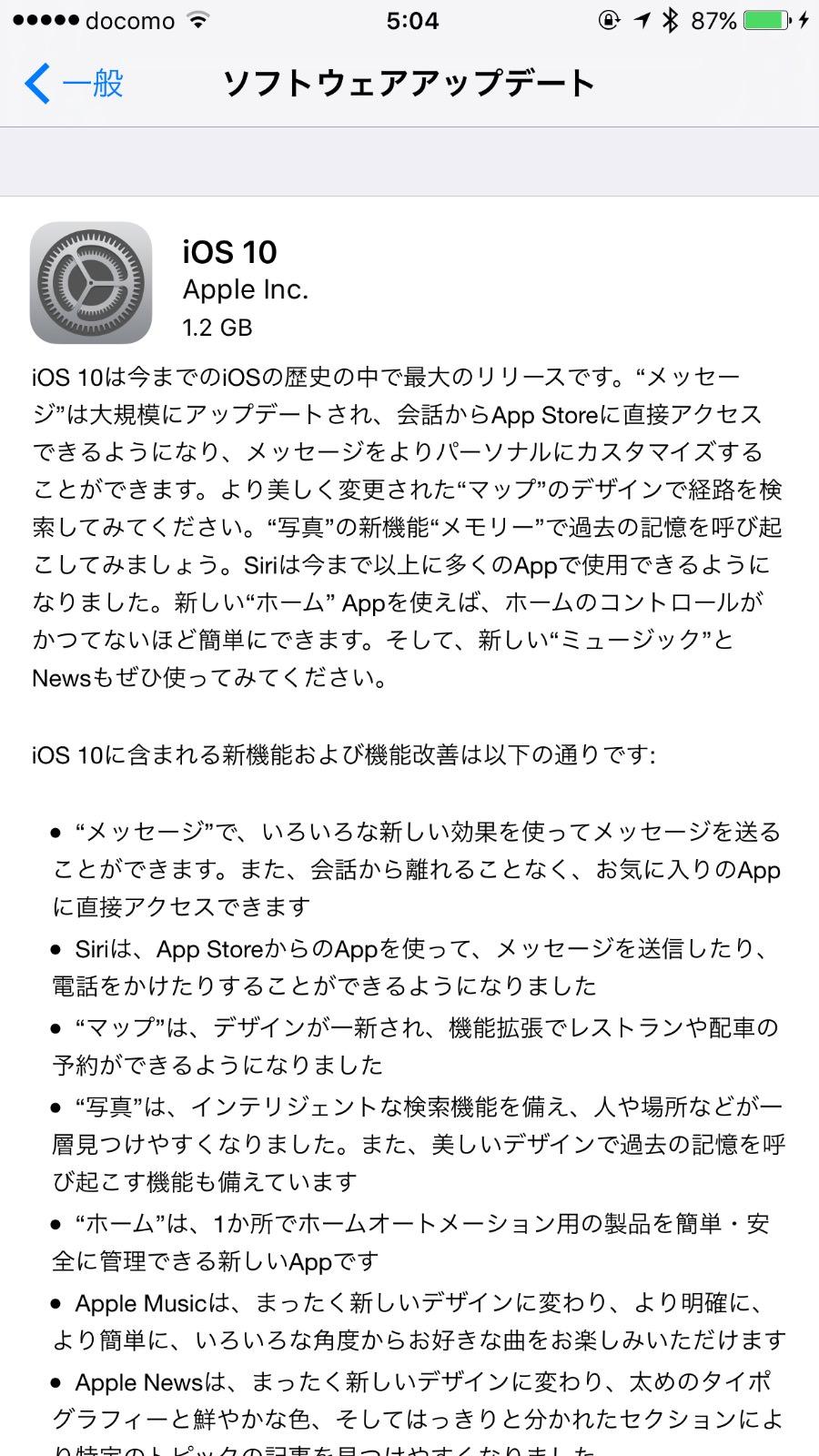 Ios 10 release 8437