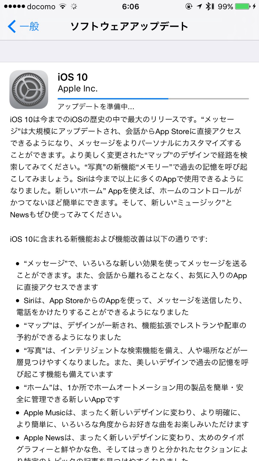 Ios 10 release 8440