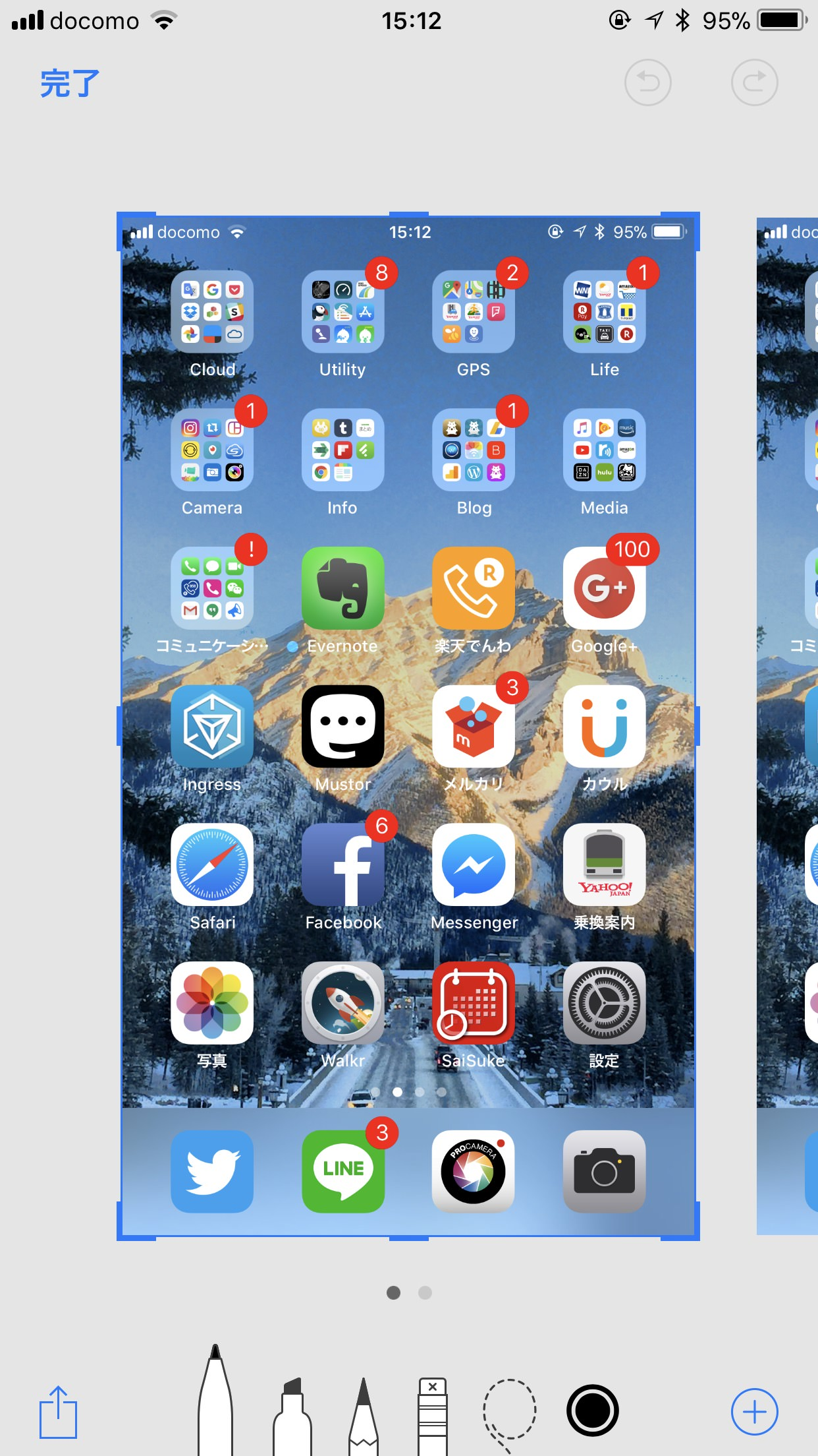 Ios 11 screenshot 7515