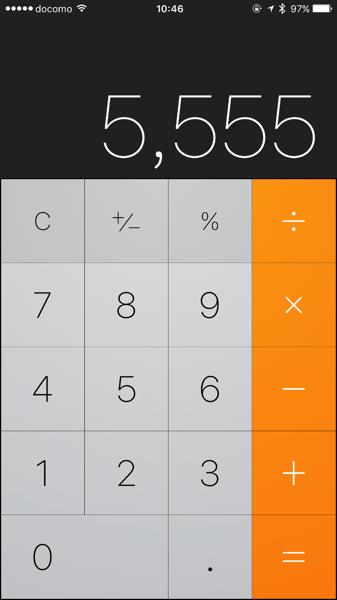 Ios 9 cal 6809