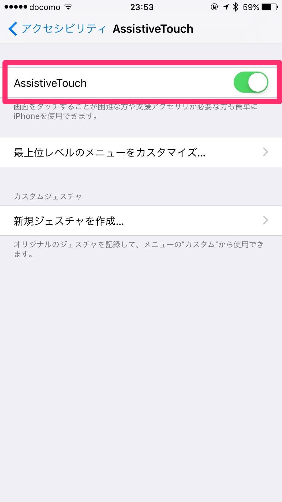 Ios10 silent 8616
