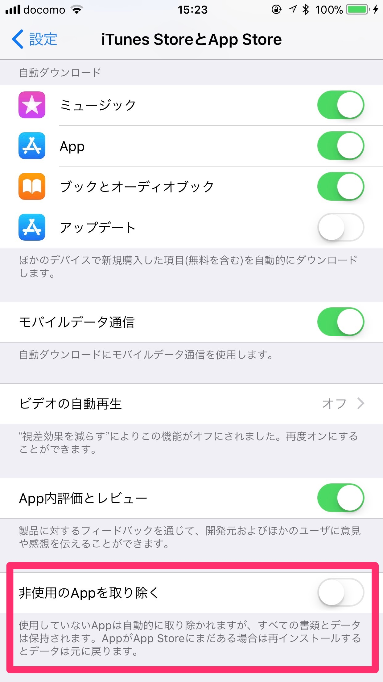 Ios11 apps auto delete 7562