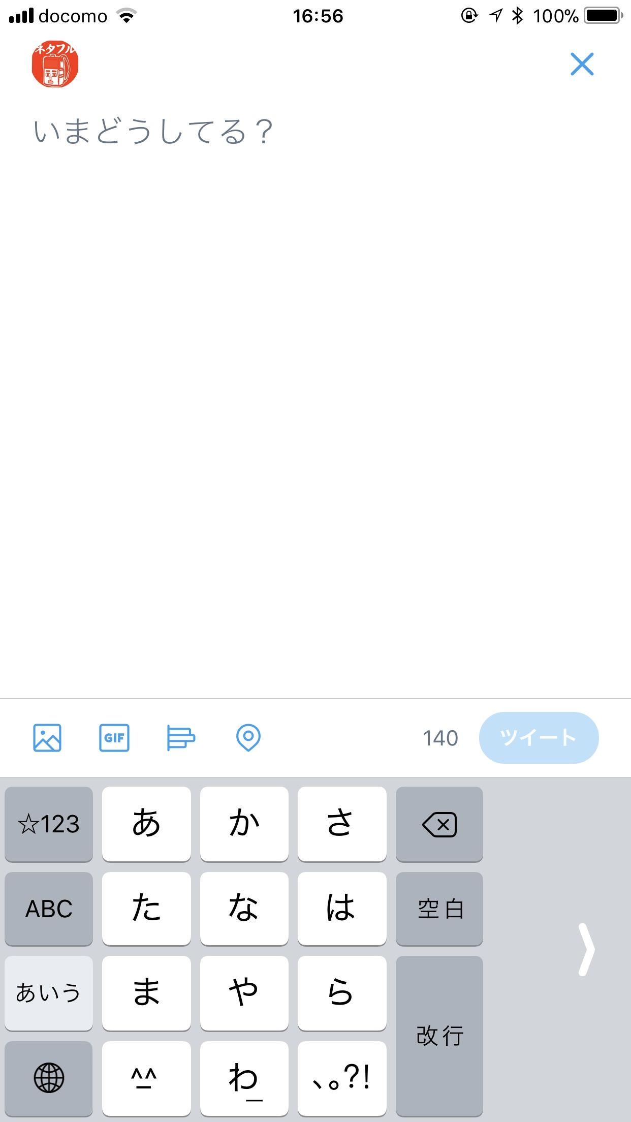 Ios11 keyboard 7569