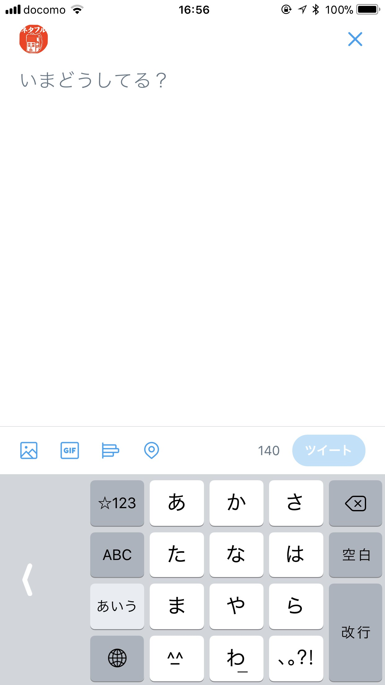 Ios11 keyboard 7570