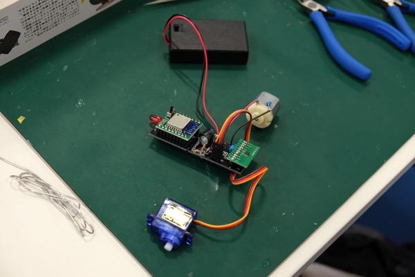 Iot mini4wd dmm 128