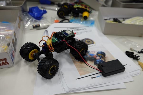 Iot mini4wd dmm 136