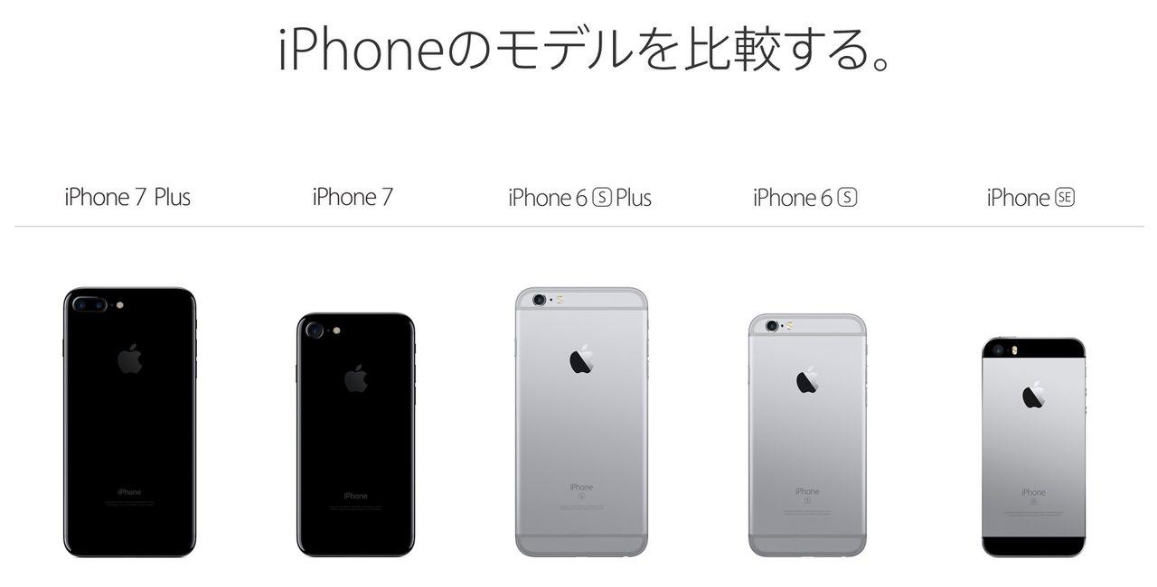 Iphone 09 08 1359