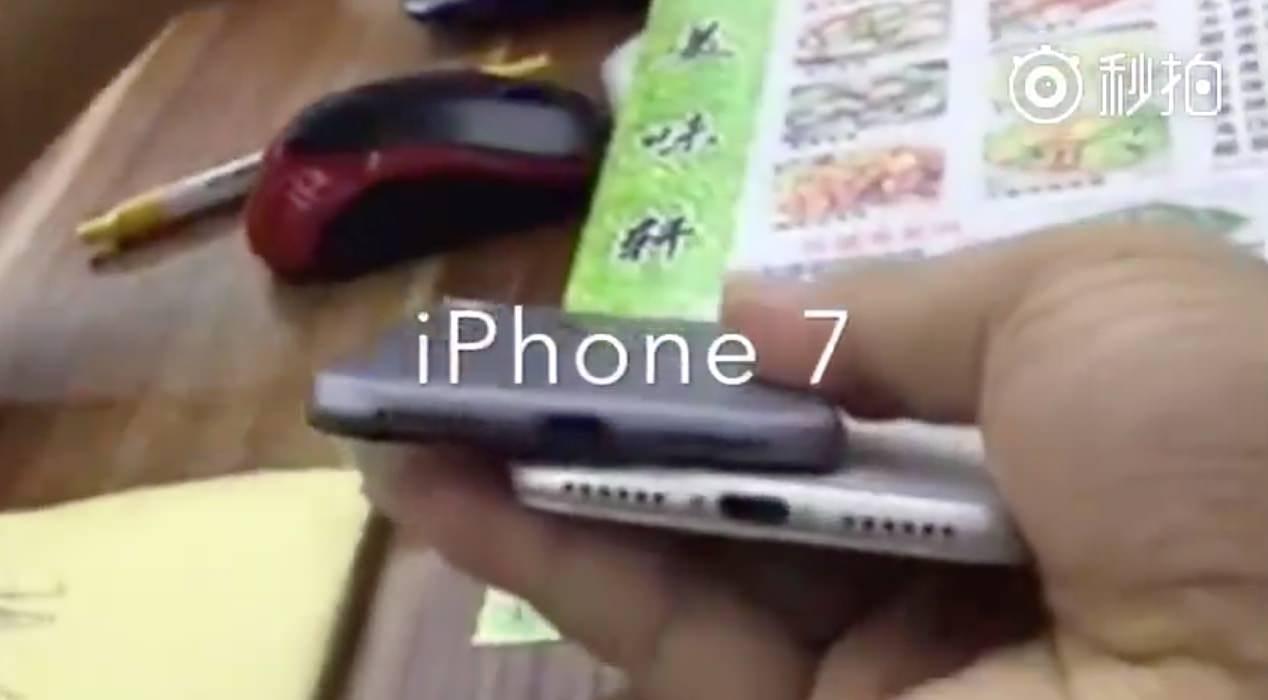 Iphone 7 07 15 1136 1