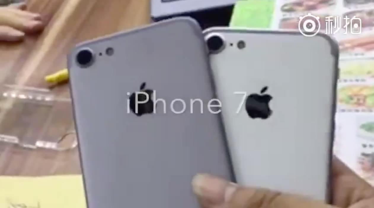 「iPhone 7」実物か!?6秒の動画が公開される
