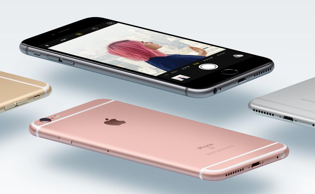 Iphone 7 1538