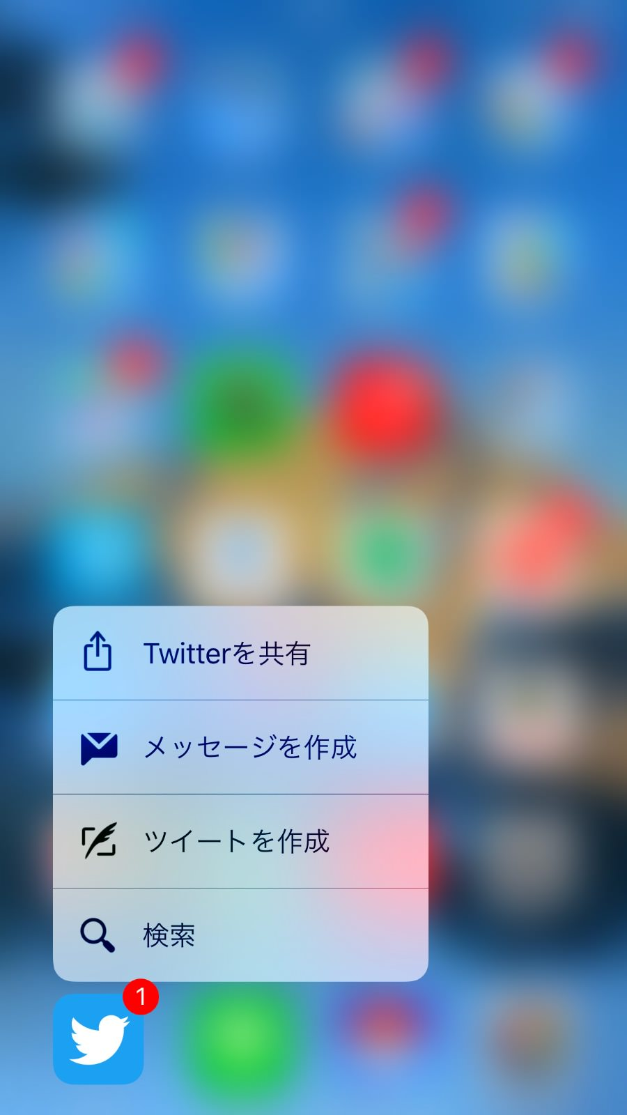 Iphone 7 3d touch 8915
