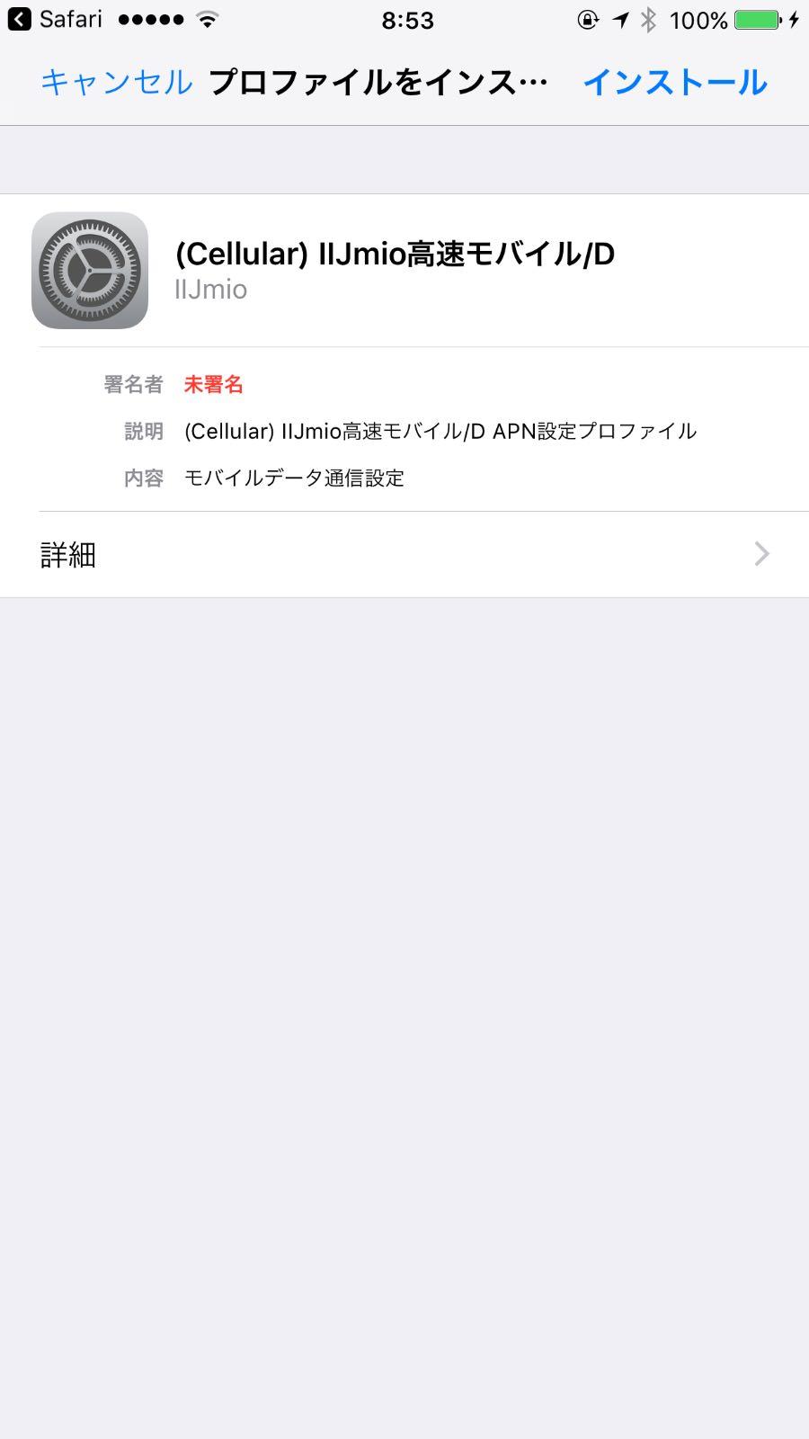 Iphone 7 plus 8723