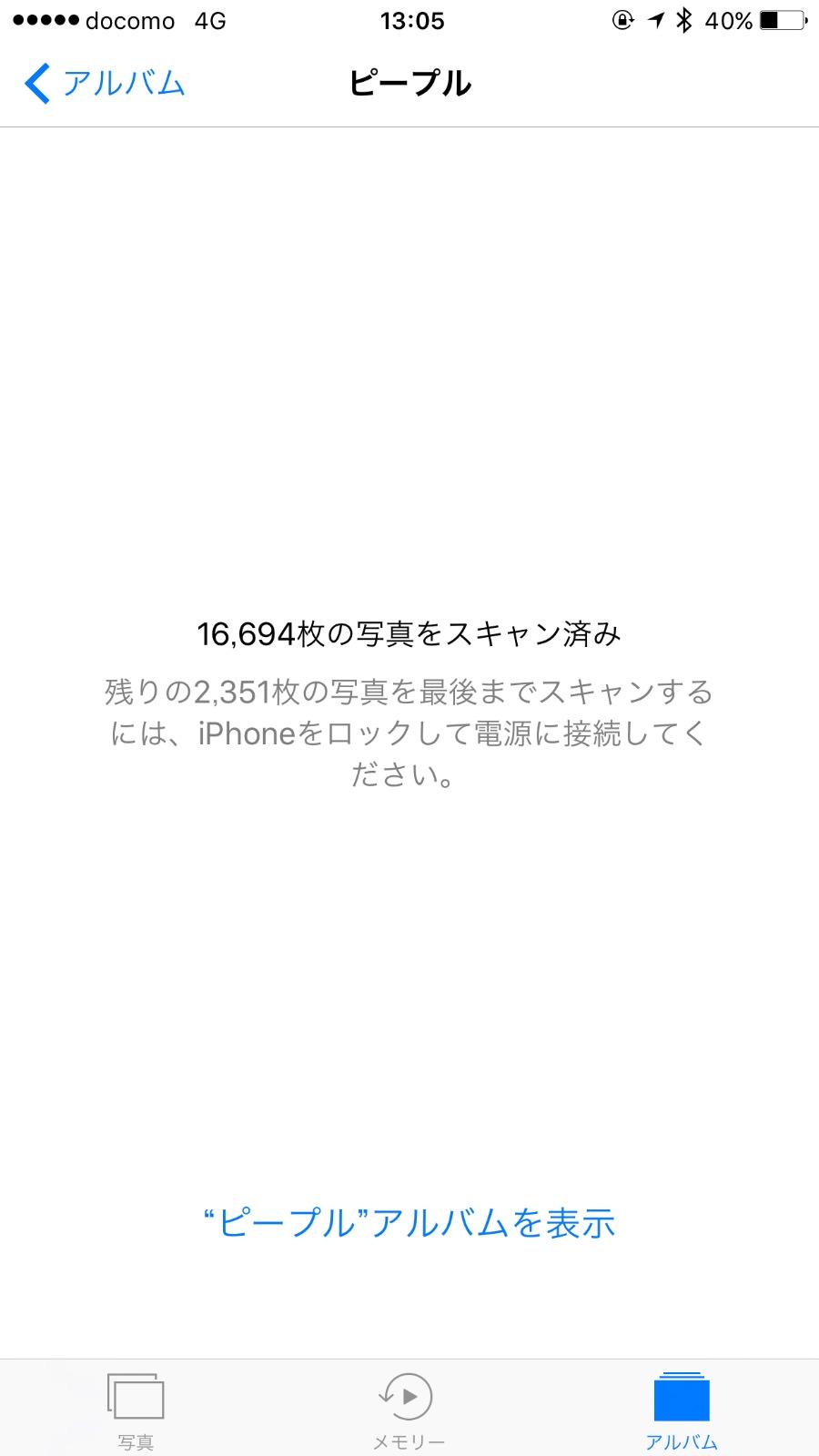 Iphone 7 plus 8825