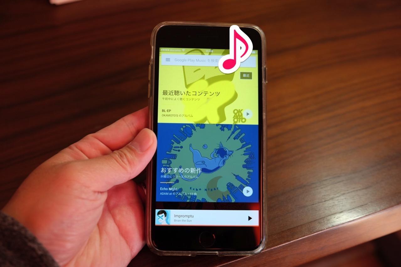 Iphone speaker 9841
