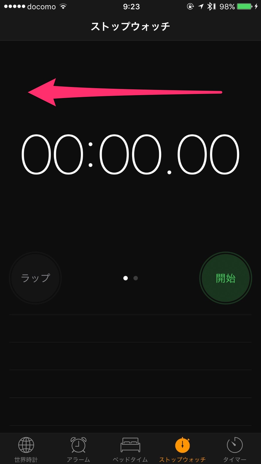 Iphone stop watch 9451